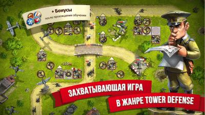 Toy Defense 2: Солдатики 2.14.3