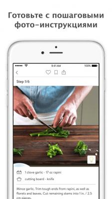 Kitchen Stories 12.0