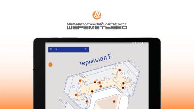 Sheremetyevo airport 1.4.4
