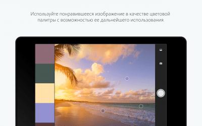Adobe Capture CC 5.0