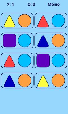 3 Фигуры 1.1