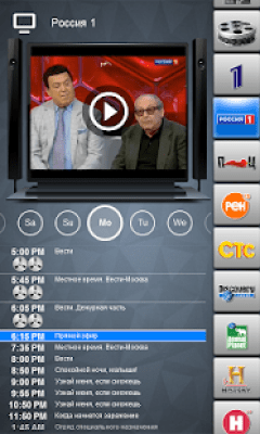 Бизон ТВ