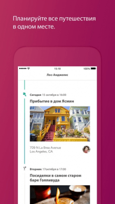 Airbnb 18.42