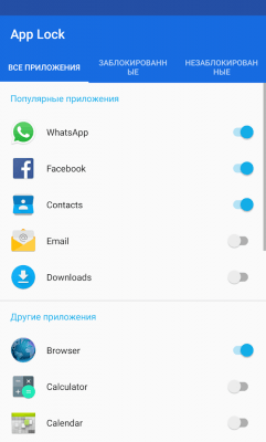 App Lock | Защита приложений 3.0.0