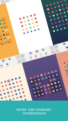 Two Dots 3.31.1