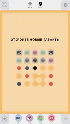 TwoDots 3.31.1