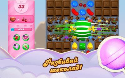 Candy Crush Saga 1.137.0.1