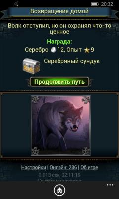Разрушители тьмы 1.1.0.0