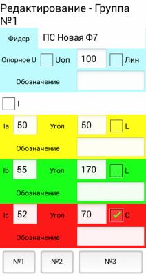 Диаграммы ВАФ 1.1