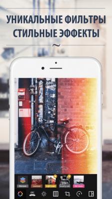 Фоторедактор и фото коллаж от Camly 1.8.2