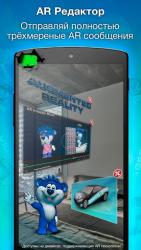 RU Snaappy - Развлекательная 3D AR платформа 1.5.211