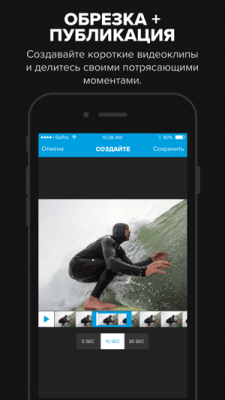GoPro (formerly Capture) 5.0