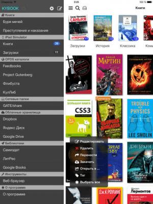 KyBook 2.1.6