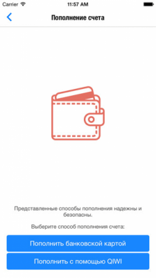 Открытие трейдер счета в форекс терминале 1.0.3
