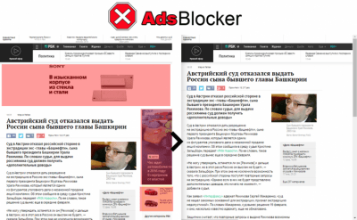 Ads Blocker 3.1