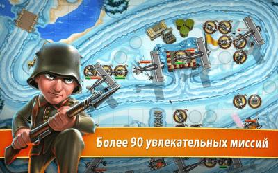 Солдатики - TD стратегия 1.26.1