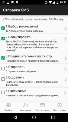 SA Group Text Lite 3.6.8