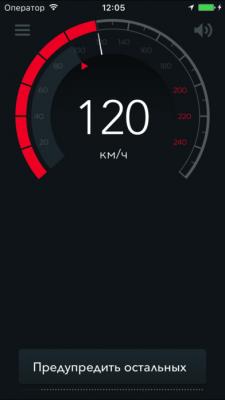 Second Pilot — технологии для безопасности дорожного движения. 4.0.2