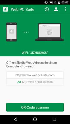 Web PC Suite - Передача файлов 3.2.3