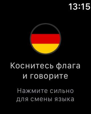 Instant Translate – словарь, речь, переводчик на английский, русский и 100+ языков 4.0.4