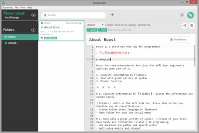 Boostnote 0.11.8