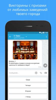 KliChat 3.7.4