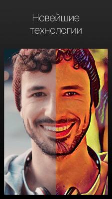 Artisto - фильтры для видео 1.11.3