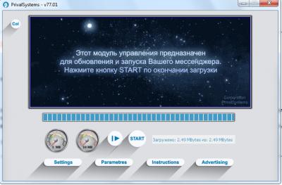 PrivalSystems v77.01
