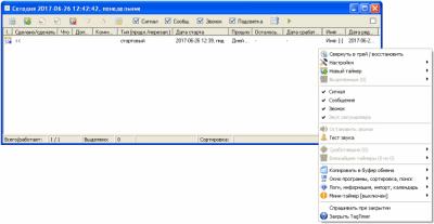 TagTimer 1.59.8