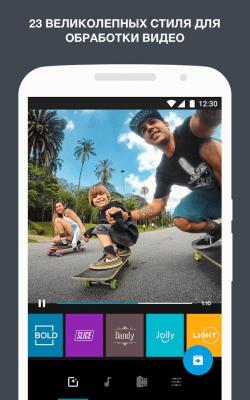 Quik - Free Video Editor 5.0.1.3988-d69b57a82