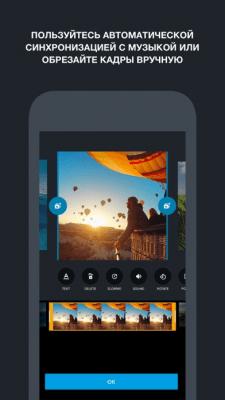 Quik видеоредактор - сделать клипы из фото,музыка 5.0