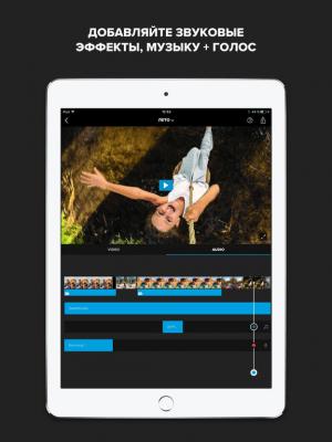 Splice – бесплатный видеоредактор 3.5.3