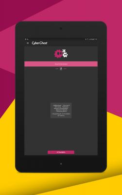 CyberGhost - бесплатный VPN 7.0.3.119.3991