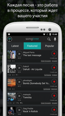 Songtree - Collaborative Music 1.3.2