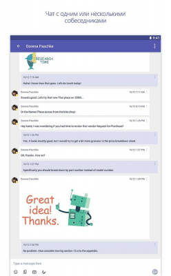 Microsoft Teams 1416/1.0.0.2019021201