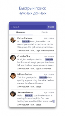 Microsoft Teams 1.0.56