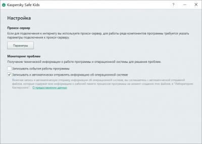 Kaspersky Safe Kids 1.0.4.304