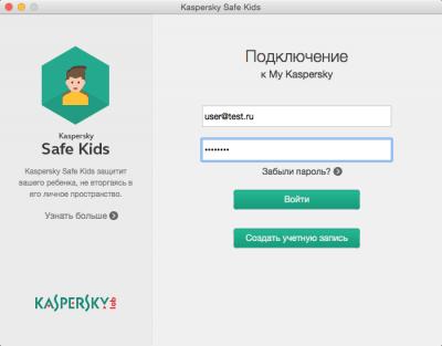 Kaspersky Safe Kids 1.0.1.430