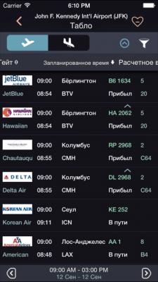 FlightHero Free 1.4.0