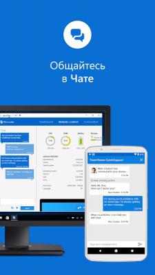 TeamViewer QuickSupport 14.0.30