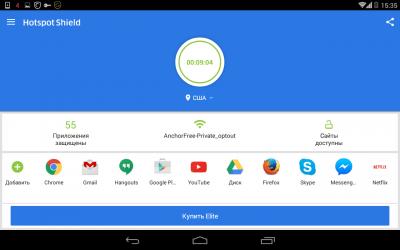 Hotspot Shield VPN 6.3.0