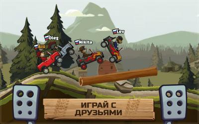 Hill Climb Racing 2 1.19.4