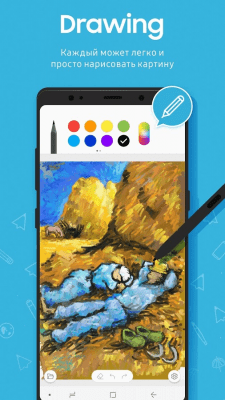 PEN.UP - Share your drawings 3.0.00.41