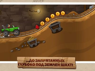 Hill Climb Racing 2 1.24.1