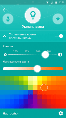 Life Control 1.0.81.465