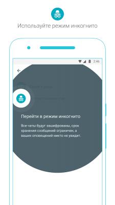 Google Allo 25.0.023_RC04