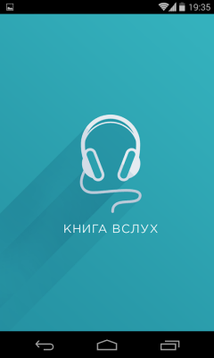Книга вслух ( Аудиокниги) 0.9.5.21