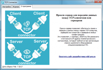 TCP Connector 1.0