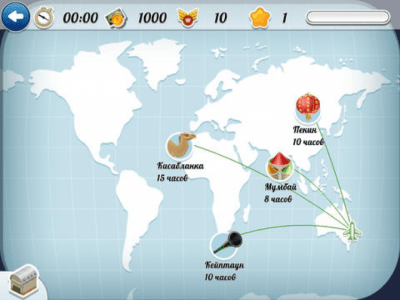 FlightExpress for iPad - Симулятор рейса 1.3