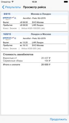 trip.ru 5.23